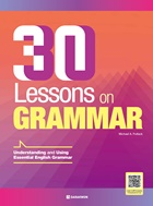 30 Lessons on Grammar