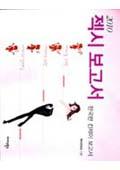 2010 젝시 보고서