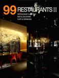 99 RESTAURANTS Ⅱ