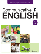 Communicative English 1