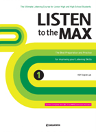 Listen to the Max 1