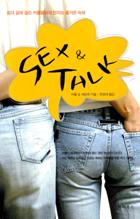 SEX & TALK