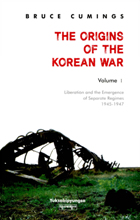 [THE ORIGINS OF THE KOREAN WAR] THE ORIGINS OF THE KOREAN WAR Volume Ⅰ : Liberation and the Emergence of Separate Regimes 1945-1947