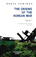 THE ORIGINS OF THE KOREAN WAR Volume Ⅱ
